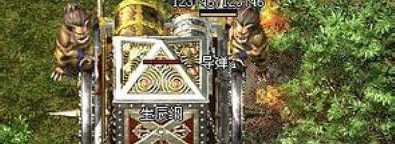 传奇赤血魔剑,怎么回答看火龙教主下次吧
