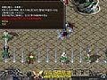 传奇3泰山快速修炼法师骷髅咒